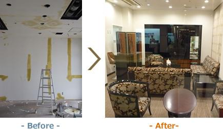西脇Rホテル様「ブライダルサロン」- Before -- After-